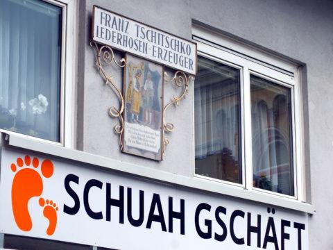 Schuhhaus
